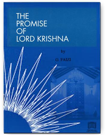 book promise lord krishna.jpg