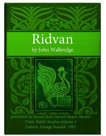 book Ridvan eng