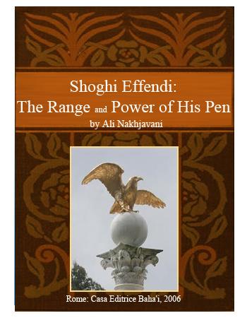 book shoghi effendi by nakhshavani