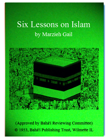 book six lesson abaut islam