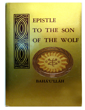 book son of wolf eng