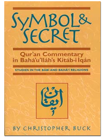book symbol secret iqan