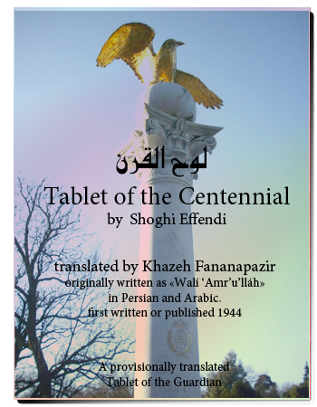 book tablet centennial
