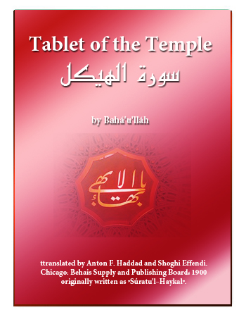 book tablet temple