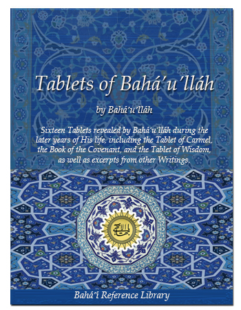 book tablets of bahaullah eng