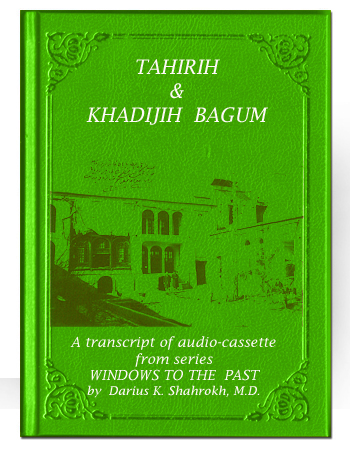 book  tahirih and khadija begum