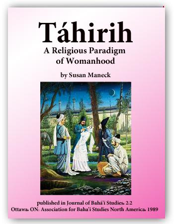 book Tahirih