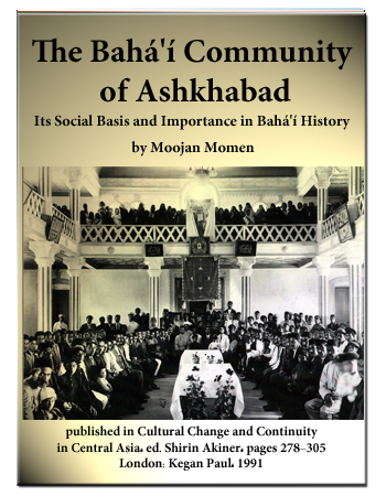 book the baha'i community of ashkhabad