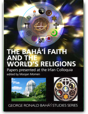 book the bahai faith religions