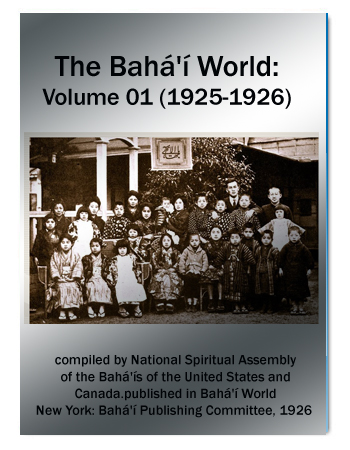 book the bahai world v1