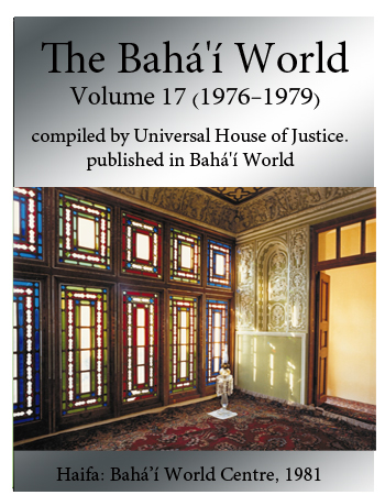 book the bahai world v17