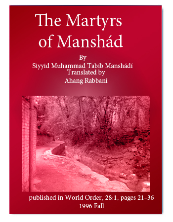 book the martyrs of manshad