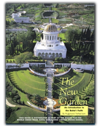 book the new garden