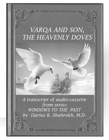 book varqa and son doves