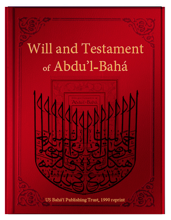 book WILL AND TESTAMENT ABDUL BAHA