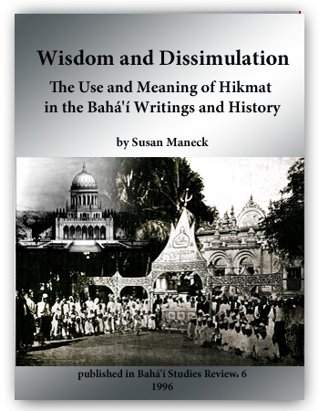 book Wisdom and Dissimulation