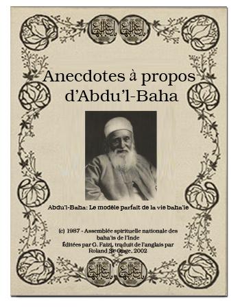 book ANECDOTE ABDUL BAHA