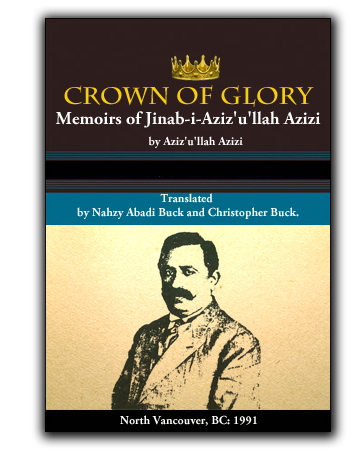book crown of glory azizi