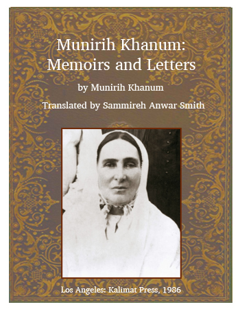 book munirah khanum memories letter