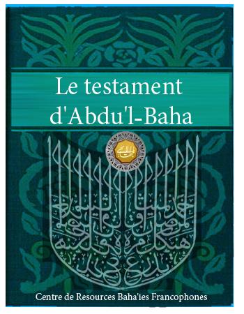 book testament abdul baha