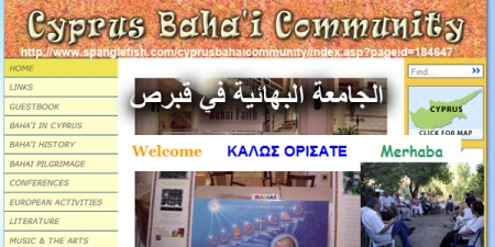 cyprus bahai web