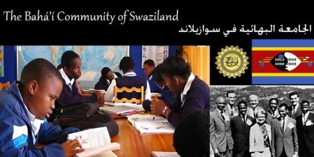 site baha swaziland