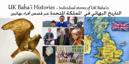 site baha uk individual story