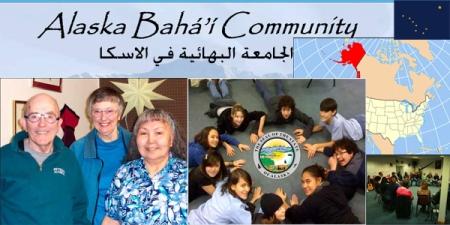 site bahai alaska