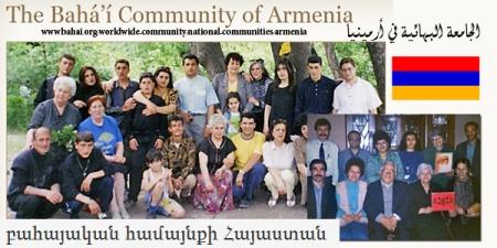 SITE bahai armenia