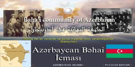 site bahai azarbaijan