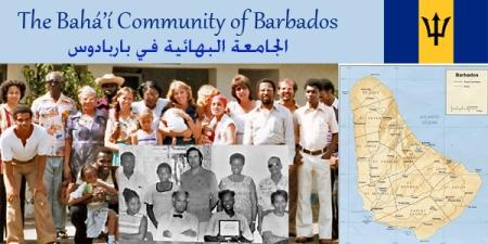 site bahai barbadus