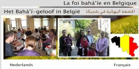 SITE bahai belgique