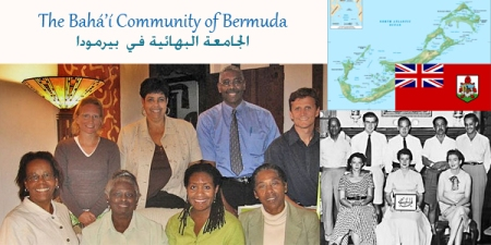 site bahai Bermuda