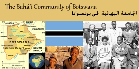site bahai botswana