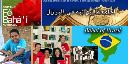 site bahai brazil