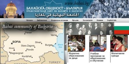 site bahai bulgaria