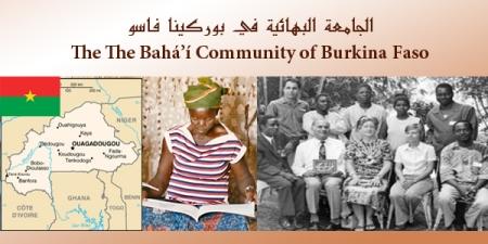 site bahai burkina faso
