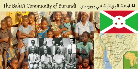 site bahai Burundi