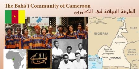site bahai cameroon