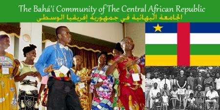 site bahai centre afric