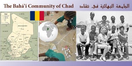 site bahai chad
