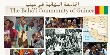 site bahai community of guinea