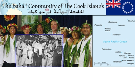 site bahai cook islands