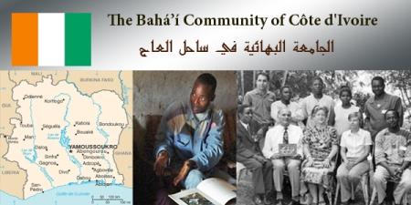 site bahai cote d'ivoire