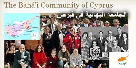 site bahai cyprus