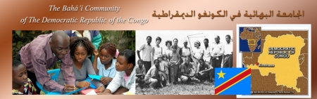 site bahai democratic congo