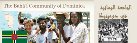 site bahai dominica