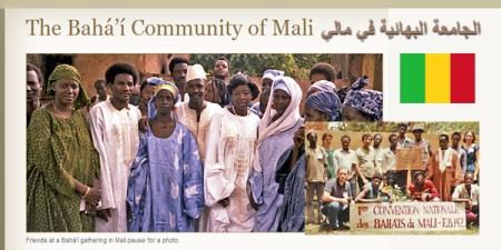 site bahai du mali