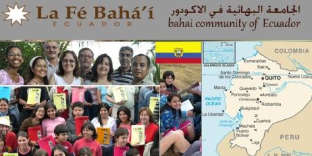 site bahai ecador