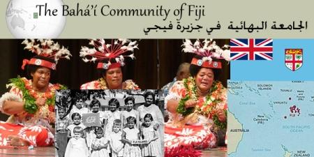 site bahai fiji